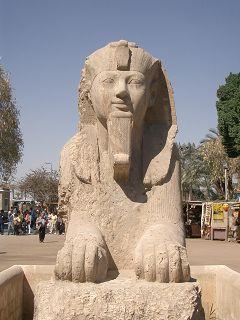 RAMSES - Hilton Long Beach - Hurghada